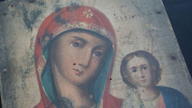 Super Ikona Matka Boska Kazańska Toruń • OLX.pl NQ62