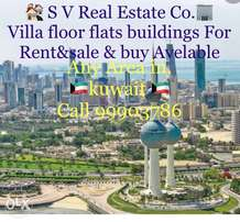 fully furnished floor for rent in fintas area