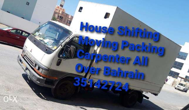 House Shifting Low Rate Furniture Fixing tranport Carpenter all BH