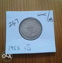 1953 uncirculated S.A shilling (cat value=R300)