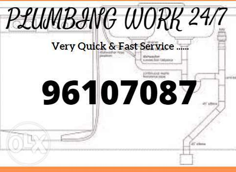 Professional plumbing services always open in Muscat