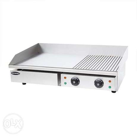 Gas and electrical grill