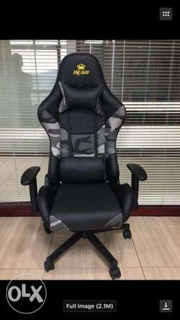 King Series Gaming Chair