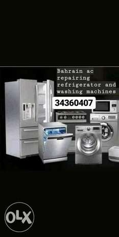 All type cooling machinery rapering