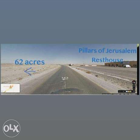 Land (62 acres in Tafilah)