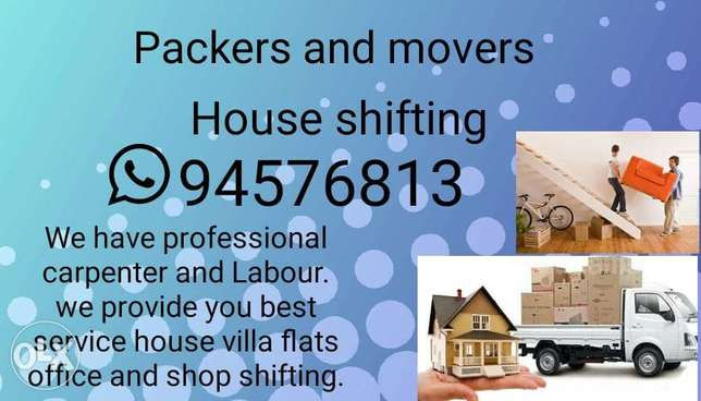House+Shifting g+packing ajdkabf