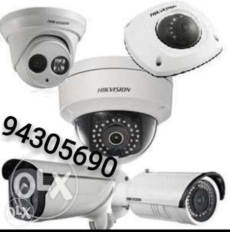 All type of CCTV Camera fixing