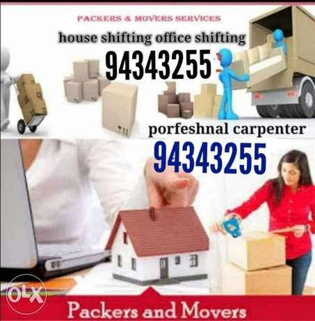(Movers and Packers _house shifting)