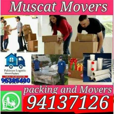 Mover=house=shifting best price gkglgxglkh