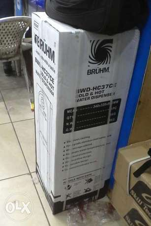 Bruhm dispenser on offer Nairobi CBD - image 1