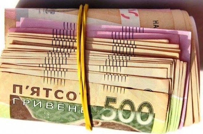 Кредит в украине до 50000 грн