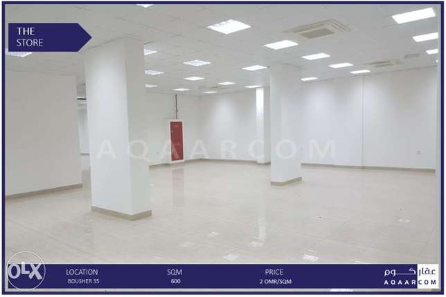 basement store 600/SQM In Bousher For Rent
