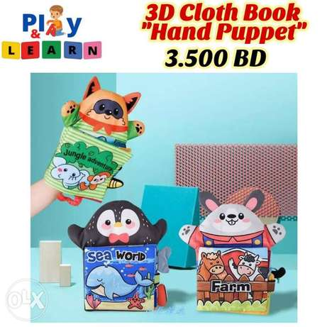 3D Cloth Book (Hand Puppet)