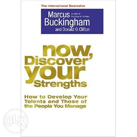 Self Help || Now Discover your strengths