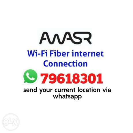 Awasr WiFi connection Available