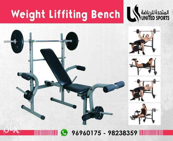 weight lifiting bench