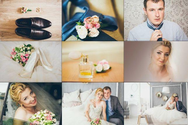 Фотозйомка Весілля. Фотограф. Фотосесія - Розваги   Мистецтво   Фото ... f0611afc01419