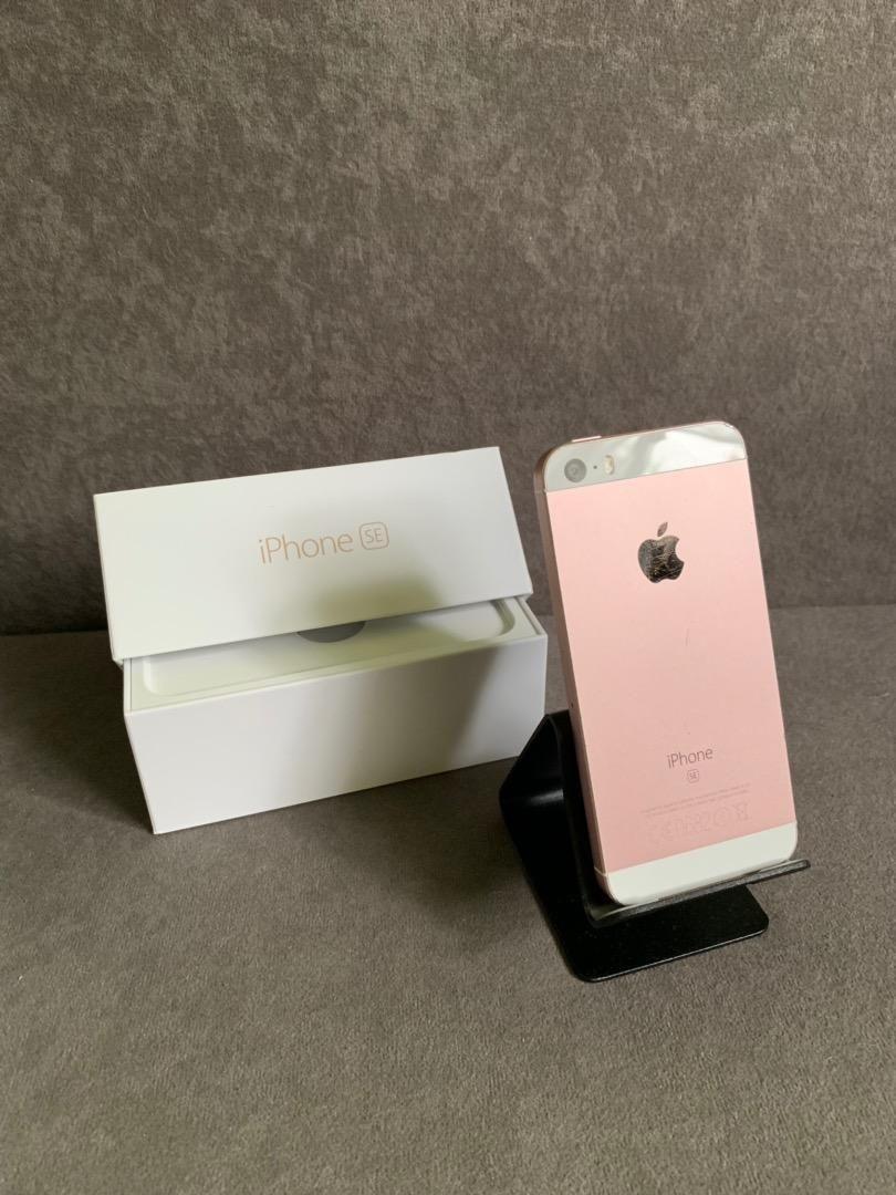 Iphone se 64gb media markt gold
