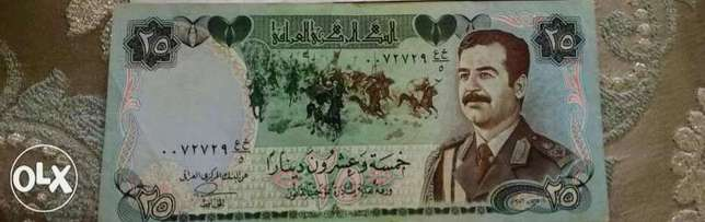 Saddam Hussein Iraqi 25 Dinar Bank note