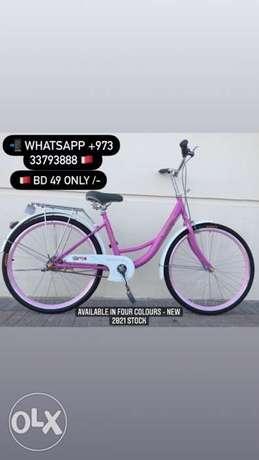 Lady Brands Bicycles New stock arrival السيف -  1