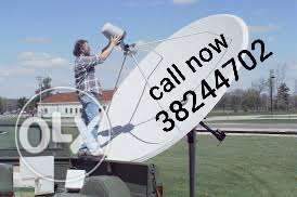 any satellite dish antina sell and shipping now call offer
