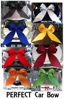 Car Bows for Sale