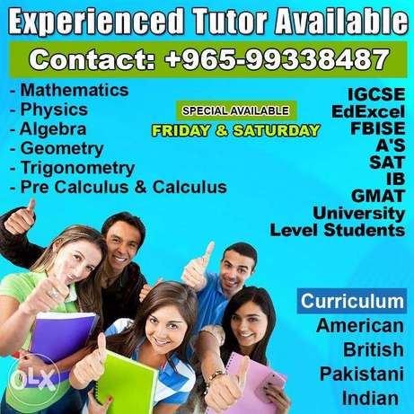 Physics & Mathematics Tutor in Kuwait for all Universities and Schools