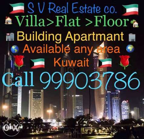 super deluxe villa full floor rent in mangaf