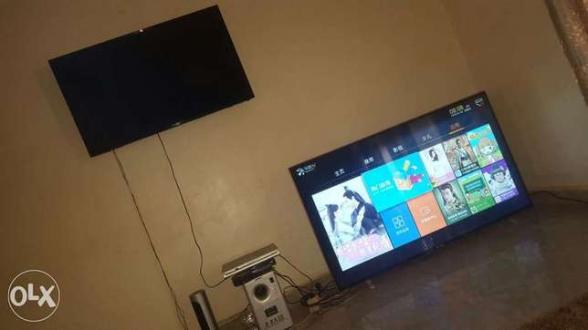 Brand new with all plus box 75 inch Kampala - image 6
