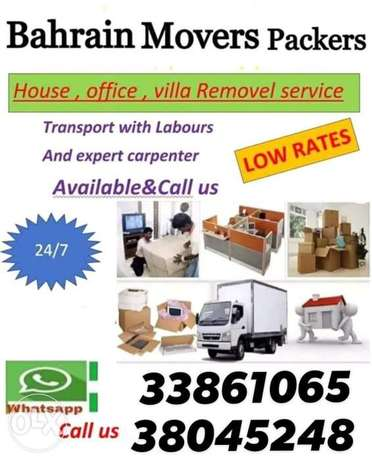 Lowest Price Movers