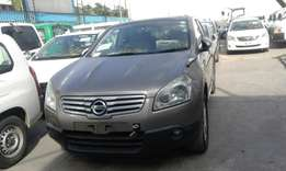 Nissan dualis chocolate Gray kck