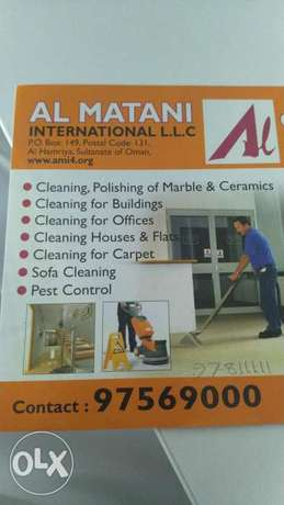 Clean house in Muscat