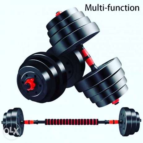 A Set Of Adjustable Weight Lifting Handles 2pc 40cm Dumbbell Bars+1pc