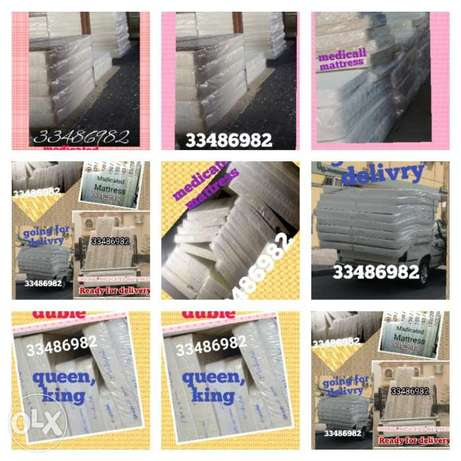 Medicated mattress available