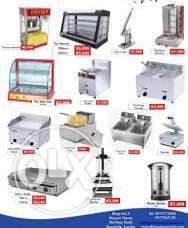 Kitchen equipment products