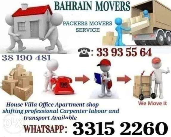 House Villas Offices and business points Packers and movers Loading