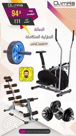 Orbitrack with ab wheel and duduslimmer offer!