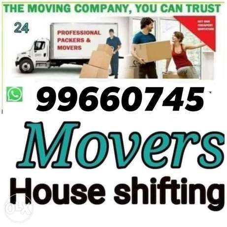 movers packer