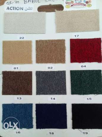 All Type Carpet Rugs Plastic Grass Carpet Sell Serviceing Fixing Call