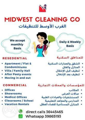 Providing quality cleaning services
