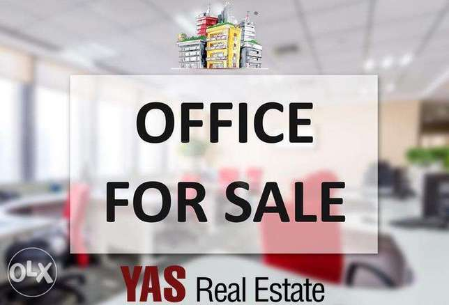 Ballouneh 80m2 Office + 120m2 Storage | Good Condition | Road Level |