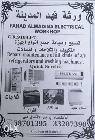 All kind of A/C refrigentor and auto washing machine