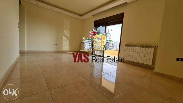 Ajaltoun 150m2 | New | View | Upgraded | Cheque |