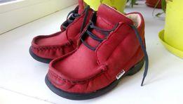 Bartek 23 - Дитяче взуття - OLX.ua 1792d6ceea5b5