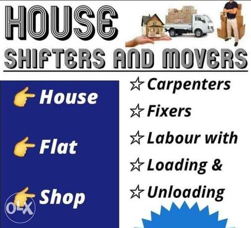 House shifting Bahrain Lowest Rate Furnitur Moving Packing Relocation