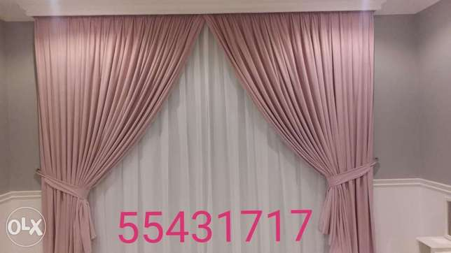 Curtains Making