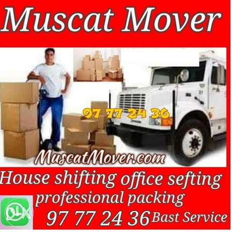 House shifting services H