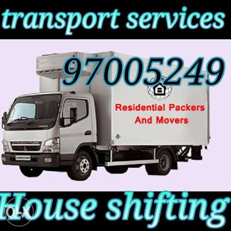Movers transport and packing