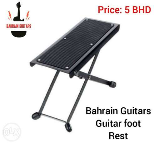 New Bahrain guitars brand guitar foot rest available in stock.