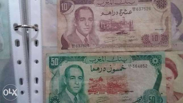 Set of Two Banknotes Morocoo Memorial for King El Hassan 2nd year 1970